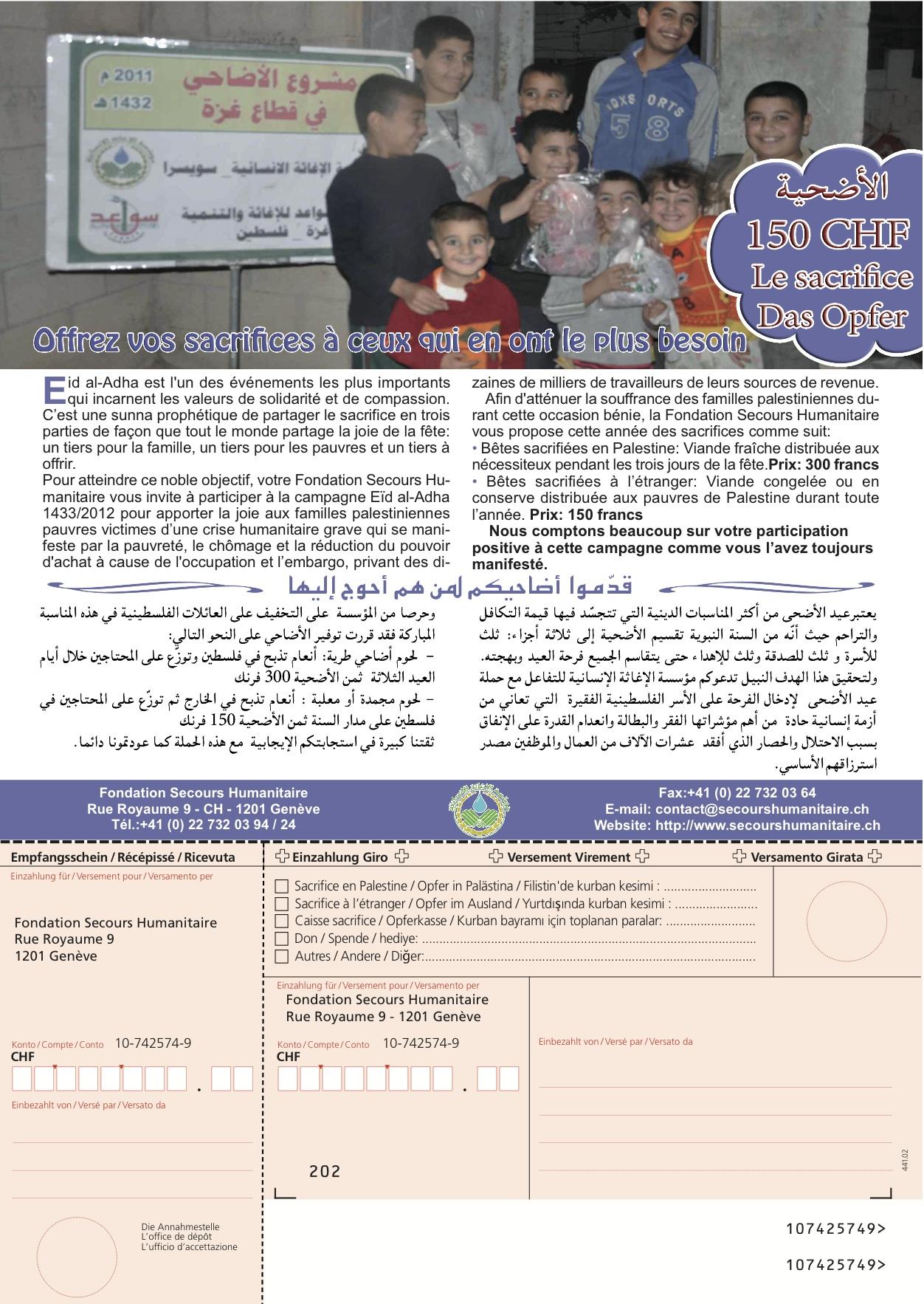 Adha 2012/1433 -01