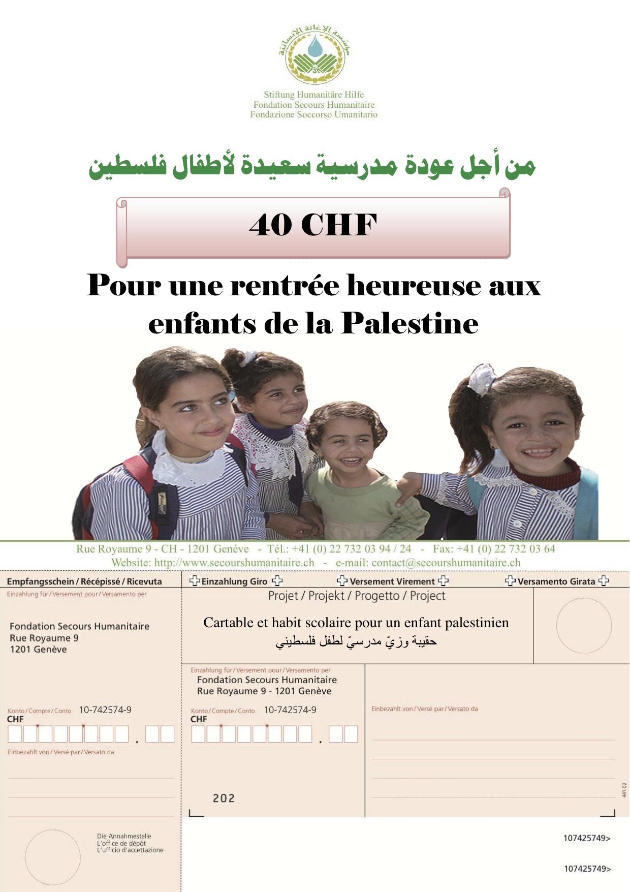 Rentrée scolaire 2011-2012 en Palestine -02