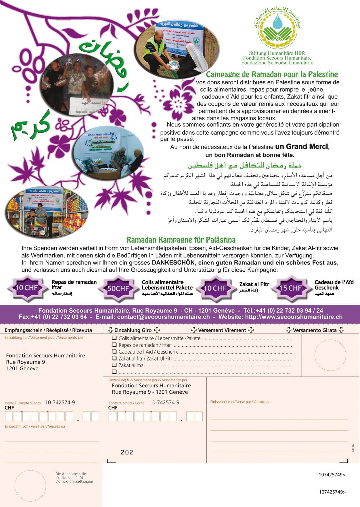 Campagne Ramadan 2011