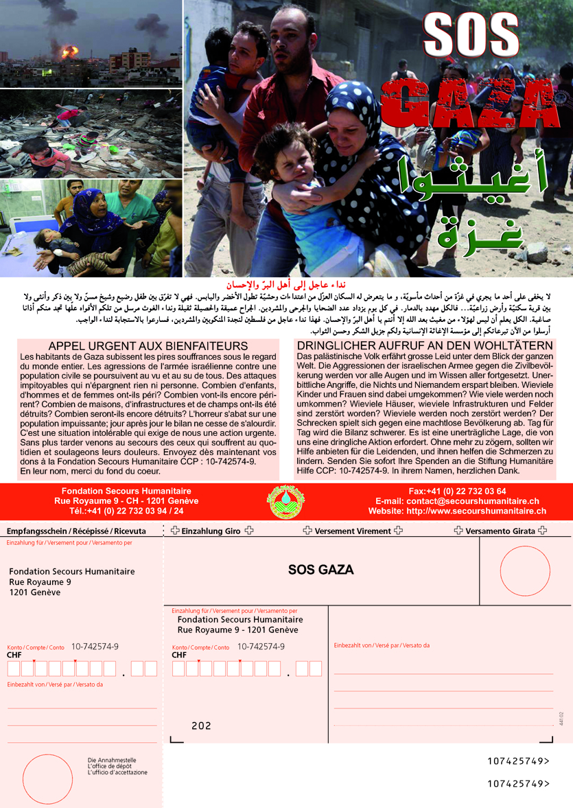SOS Gaza 2014